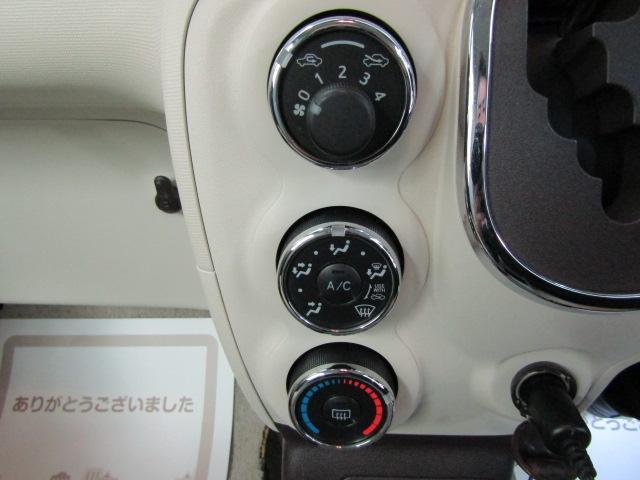 F アラモード トロワ ワンオーナー SDナビ フルセグ トヨタセーフティセンス ブルートゥース ETC ミュージックサーバー バックカメラ ステアリングスイッチ 左側パワースライドドア ヘッドライトレベライザー(11枚目)