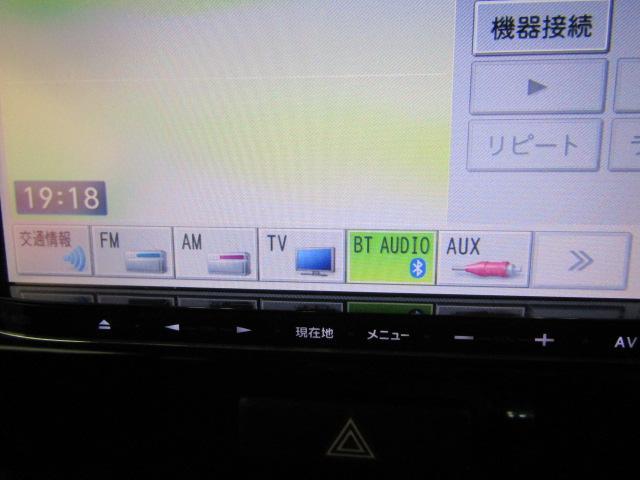 10thアニバーサリー リミテッド ワンオーナー メモリーナビ ワンセグ ブルートゥース ABS バックカメラ オートエアコン リアワイパー オートライト HIDライト ETC ライト付バニティミラー チルトステアリング シートリフター(9枚目)