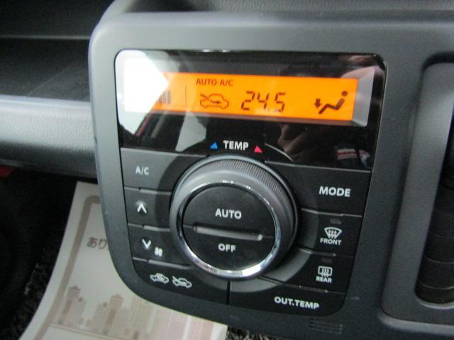 10thアニバーサリー リミテッド ワンオーナー メモリーナビ ワンセグ ブルートゥース ABS バックカメラ オートエアコン リアワイパー オートライト HIDライト ETC ライト付バニティミラー チルトステアリング シートリフター(10枚目)