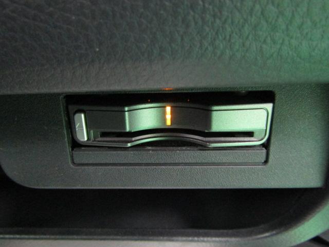 10thアニバーサリー リミテッド ワンオーナー メモリーナビ ワンセグ ブルートゥース ABS バックカメラ オートエアコン リアワイパー オートライト HIDライト ETC ライト付バニティミラー チルトステアリング シートリフター(17枚目)