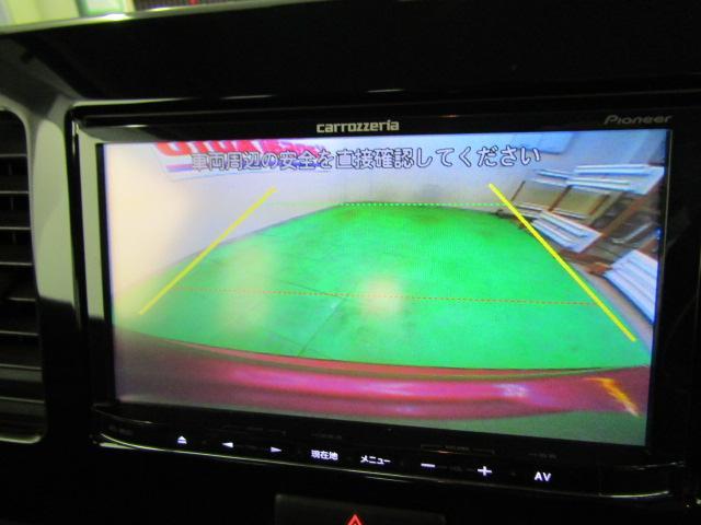 10thアニバーサリー リミテッド ワンオーナー メモリーナビ ワンセグ ブルートゥース ABS バックカメラ オートエアコン リアワイパー オートライト HIDライト ETC ライト付バニティミラー チルトステアリング シートリフター(32枚目)