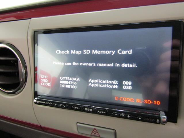 X フルセグ バックカメラ HID SDナビ オートエアコン リアワイパー オートライト ブルートゥース スマートキー プッシュスタート アイドリングストップ レザー調シート チルトステア ABS(8枚目)