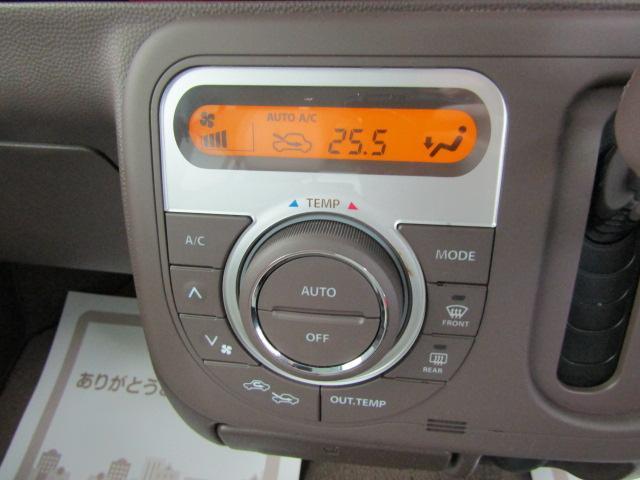 X フルセグ バックカメラ HID SDナビ オートエアコン リアワイパー オートライト ブルートゥース スマートキー プッシュスタート アイドリングストップ レザー調シート チルトステア ABS(10枚目)