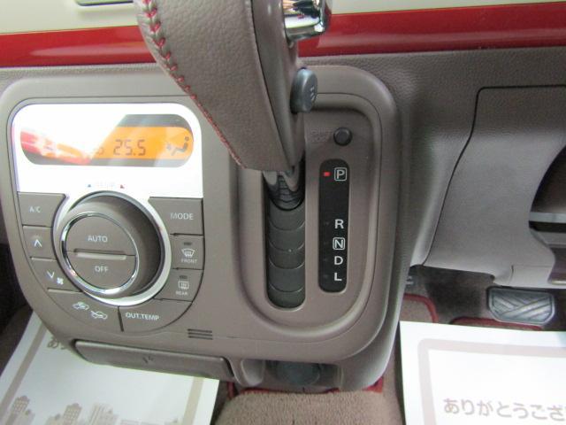 X フルセグ バックカメラ HID SDナビ オートエアコン リアワイパー オートライト ブルートゥース スマートキー プッシュスタート アイドリングストップ レザー調シート チルトステア ABS(11枚目)