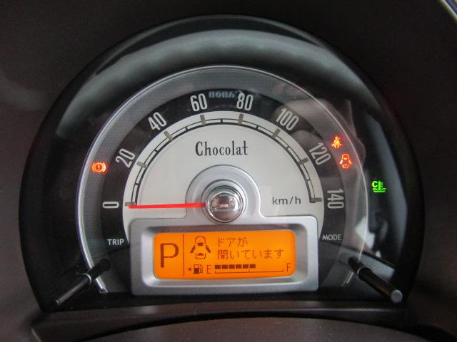 X フルセグ バックカメラ HID SDナビ オートエアコン リアワイパー オートライト ブルートゥース スマートキー プッシュスタート アイドリングストップ レザー調シート チルトステア ABS(13枚目)