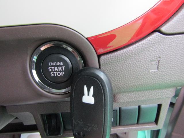 X フルセグ バックカメラ HID SDナビ オートエアコン リアワイパー オートライト ブルートゥース スマートキー プッシュスタート アイドリングストップ レザー調シート チルトステア ABS(20枚目)
