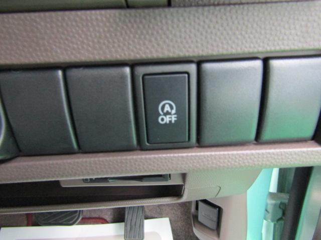 X フルセグ バックカメラ HID SDナビ オートエアコン リアワイパー オートライト ブルートゥース スマートキー プッシュスタート アイドリングストップ レザー調シート チルトステア ABS(21枚目)