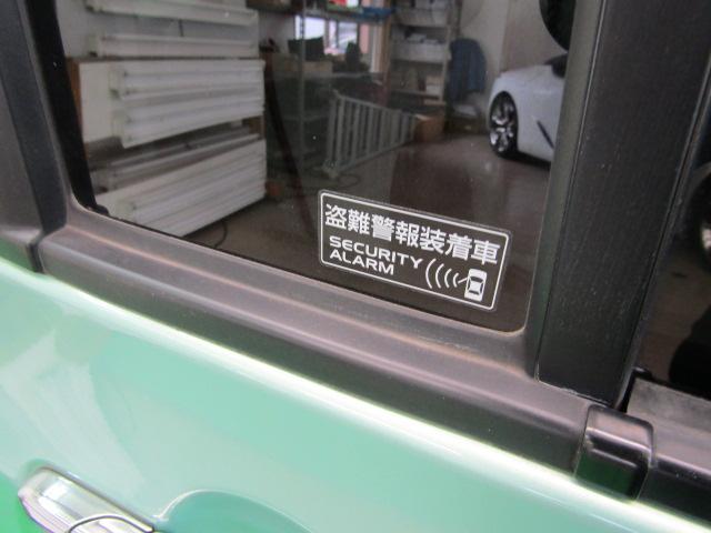 X フルセグ バックカメラ HID SDナビ オートエアコン リアワイパー オートライト ブルートゥース スマートキー プッシュスタート アイドリングストップ レザー調シート チルトステア ABS(26枚目)