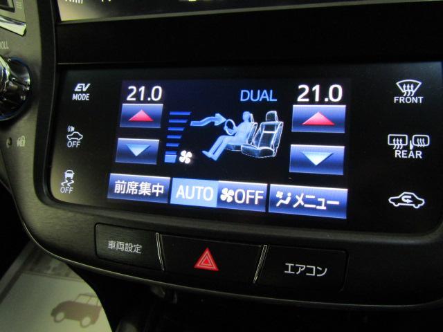 アスリートG ワンオーナー トヨタセーフティセンス SDナビ フルセグ ブルーレイ アラウンドモニター ステアリングスイッチ  ステアリングヒーター オートエアコン ヘッドウォッシャー ETC オートリトラミラー(9枚目)