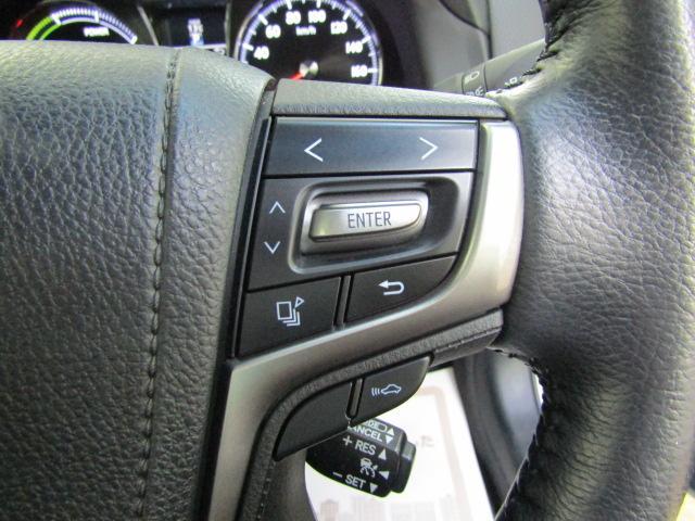 アスリートG ワンオーナー トヨタセーフティセンス SDナビ フルセグ ブルーレイ アラウンドモニター ステアリングスイッチ  ステアリングヒーター オートエアコン ヘッドウォッシャー ETC オートリトラミラー(15枚目)