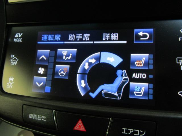 アスリートG ワンオーナー トヨタセーフティセンス SDナビ フルセグ ブルーレイ アラウンドモニター ステアリングスイッチ  ステアリングヒーター オートエアコン ヘッドウォッシャー ETC オートリトラミラー(16枚目)