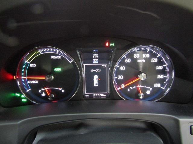 アスリートG ワンオーナー トヨタセーフティセンス SDナビ フルセグ ブルーレイ アラウンドモニター ステアリングスイッチ  ステアリングヒーター オートエアコン ヘッドウォッシャー ETC オートリトラミラー(18枚目)