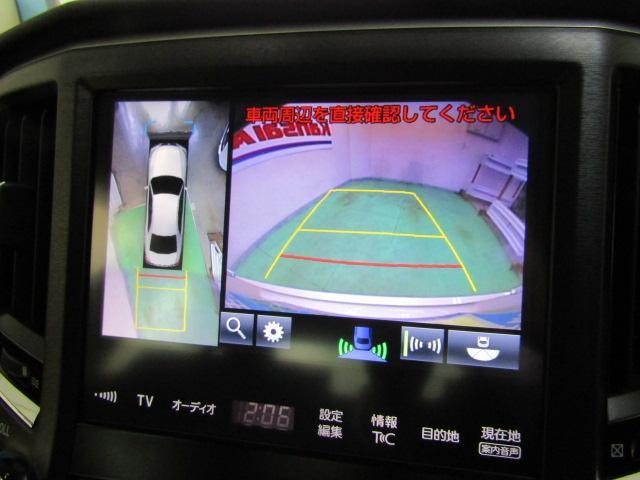 アスリートG ワンオーナー トヨタセーフティセンス SDナビ フルセグ ブルーレイ アラウンドモニター ステアリングスイッチ  ステアリングヒーター オートエアコン ヘッドウォッシャー ETC オートリトラミラー(27枚目)