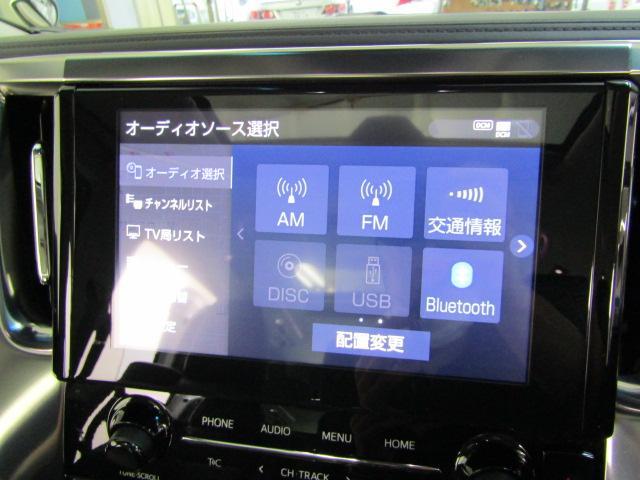 2.5S Cパッケージ ワンオーナー 9インチナビ フリップダウンモニター フルセグ バックカメラ モデリスタエアロ モデリスタマフラー 両側パワースライドドア ムーンルーフ LEDヘッドライト トヨタセーフティセンス(10枚目)
