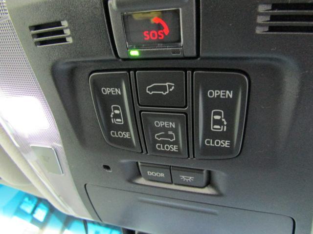 2.5S Cパッケージ ワンオーナー 9インチナビ フリップダウンモニター フルセグ バックカメラ モデリスタエアロ モデリスタマフラー 両側パワースライドドア ムーンルーフ LEDヘッドライト トヨタセーフティセンス(21枚目)