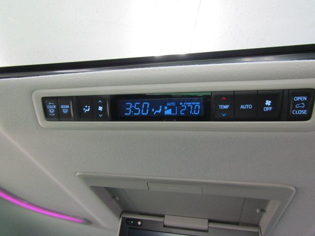 2.5S Cパッケージ ワンオーナー 9インチナビ フリップダウンモニター フルセグ バックカメラ モデリスタエアロ モデリスタマフラー 両側パワースライドドア ムーンルーフ LEDヘッドライト トヨタセーフティセンス(32枚目)