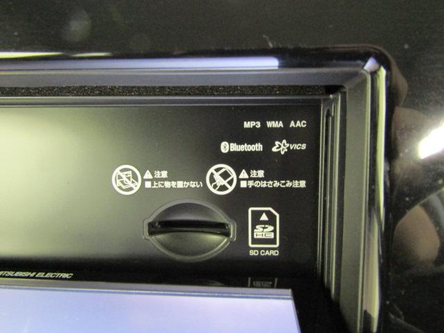 S アイドリングストップ メモリーナビ スマートキー リアワイパー プッシュスタート Wエアバック ブルートゥース リア分割可倒シート 電動格納ミラー セキュリティアラーム ABS プライバシーガラス(9枚目)
