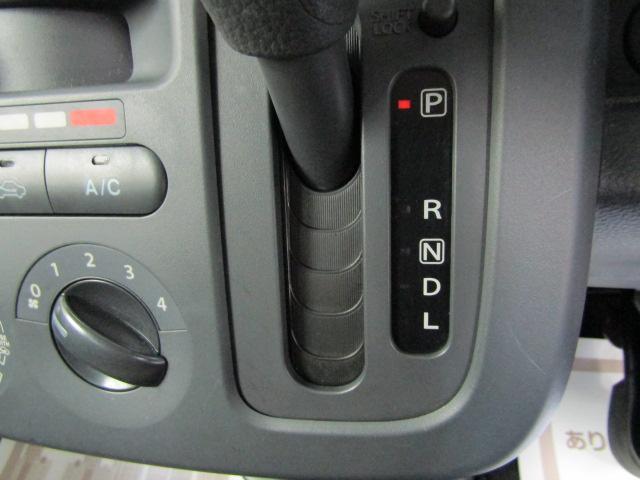S アイドリングストップ メモリーナビ スマートキー リアワイパー プッシュスタート Wエアバック ブルートゥース リア分割可倒シート 電動格納ミラー セキュリティアラーム ABS プライバシーガラス(11枚目)
