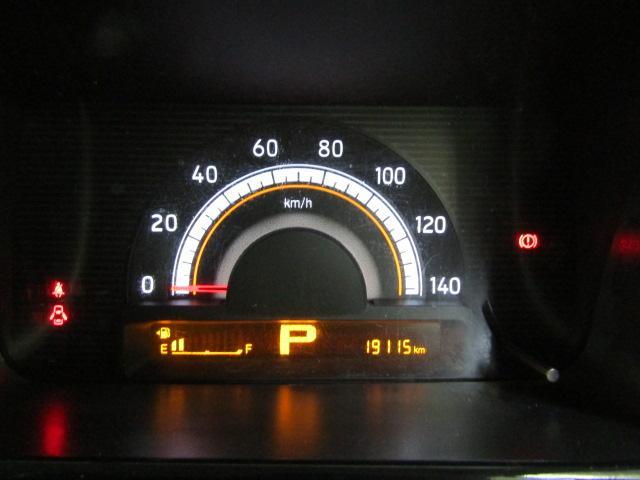 S アイドリングストップ メモリーナビ スマートキー リアワイパー プッシュスタート Wエアバック ブルートゥース リア分割可倒シート 電動格納ミラー セキュリティアラーム ABS プライバシーガラス(15枚目)