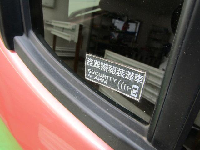S アイドリングストップ メモリーナビ スマートキー リアワイパー プッシュスタート Wエアバック ブルートゥース リア分割可倒シート 電動格納ミラー セキュリティアラーム ABS プライバシーガラス(16枚目)