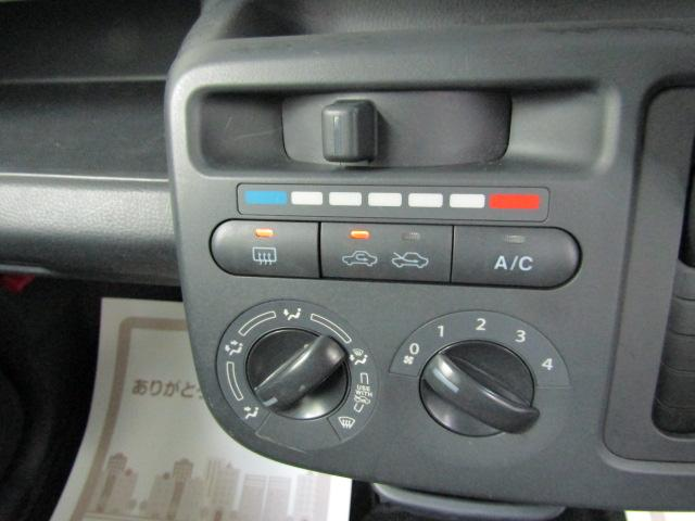 S アイドリングストップ メモリーナビ スマートキー リアワイパー プッシュスタート Wエアバック ブルートゥース リア分割可倒シート 電動格納ミラー セキュリティアラーム ABS プライバシーガラス(17枚目)