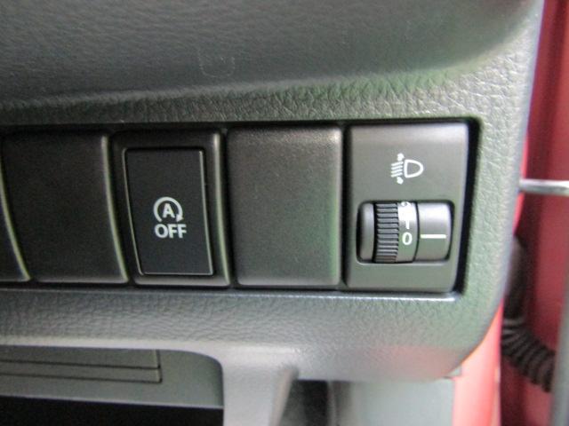 S アイドリングストップ メモリーナビ スマートキー リアワイパー プッシュスタート Wエアバック ブルートゥース リア分割可倒シート 電動格納ミラー セキュリティアラーム ABS プライバシーガラス(20枚目)