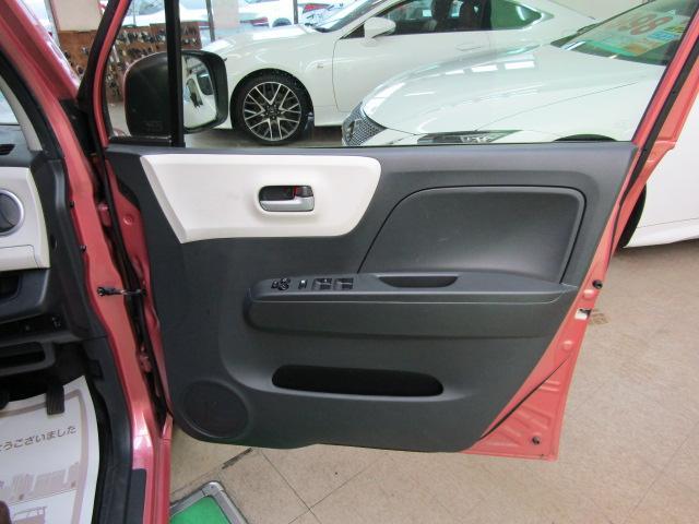 S アイドリングストップ メモリーナビ スマートキー リアワイパー プッシュスタート Wエアバック ブルートゥース リア分割可倒シート 電動格納ミラー セキュリティアラーム ABS プライバシーガラス(21枚目)