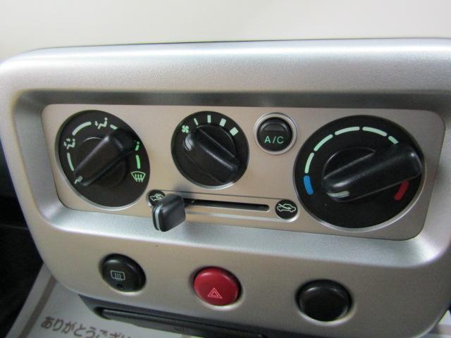 L ワンオーナー キーレス ヘッドライトレベライザー ABS 電動格納ミラー ベンチシート バニティミラー シートリフター 13インチアルミホイール プライバシーガラス パワーウィンドウ Wエアバック(18枚目)