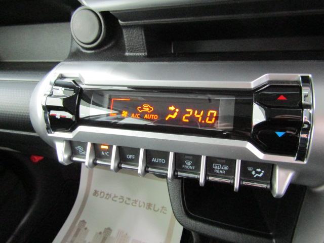 ハイブリッドMZ 8インチSDナビ フルセグ スマートキー ブルートゥース ミュージックサーバー オートエアコン ステアリングスイッチ リアワイパー パドルシフト クルーズコントロール アイドリングストップ(10枚目)