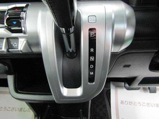 ハイブリッドMZ 8インチSDナビ フルセグ スマートキー ブルートゥース ミュージックサーバー オートエアコン ステアリングスイッチ リアワイパー パドルシフト クルーズコントロール アイドリングストップ(15枚目)