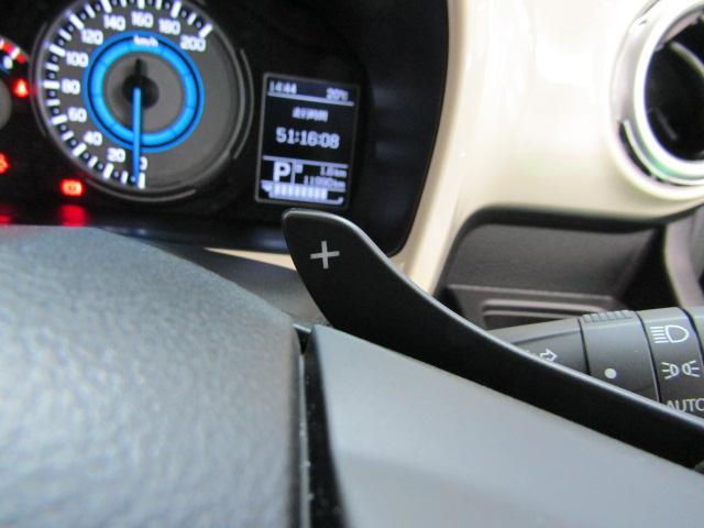 ハイブリッドMZ 8インチSDナビ フルセグ スマートキー ブルートゥース ミュージックサーバー オートエアコン ステアリングスイッチ リアワイパー パドルシフト クルーズコントロール アイドリングストップ(17枚目)