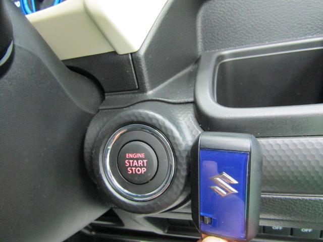 ハイブリッドMZ 8インチSDナビ フルセグ スマートキー ブルートゥース ミュージックサーバー オートエアコン ステアリングスイッチ リアワイパー パドルシフト クルーズコントロール アイドリングストップ(21枚目)