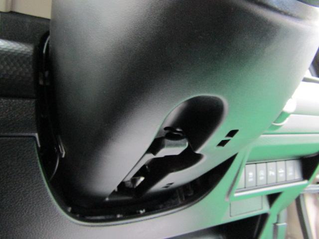 ハイブリッドMZ 8インチSDナビ フルセグ スマートキー ブルートゥース ミュージックサーバー オートエアコン ステアリングスイッチ リアワイパー パドルシフト クルーズコントロール アイドリングストップ(23枚目)