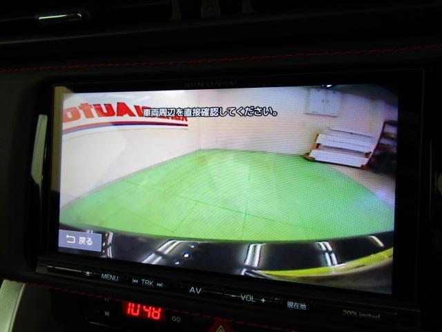 GT ワンオーナー SDナビ フルセグ ブルートゥース バックカメラ ステアスイッチ オートエアコン スマートキー プッシュスタート シートヒーター クルーズコントロール オートライト フォグライト(14枚目)