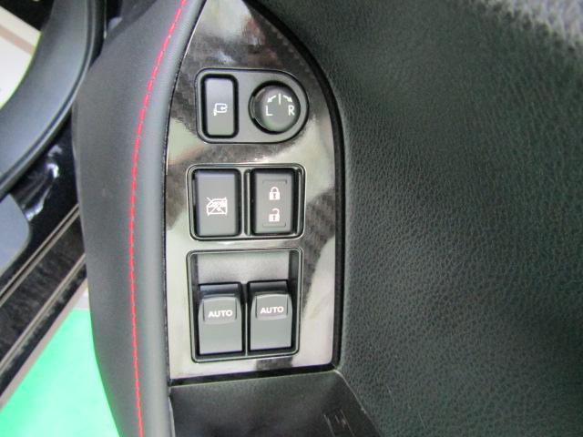 GT ワンオーナー SDナビ フルセグ ブルートゥース バックカメラ ステアスイッチ オートエアコン スマートキー プッシュスタート シートヒーター クルーズコントロール オートライト フォグライト(26枚目)