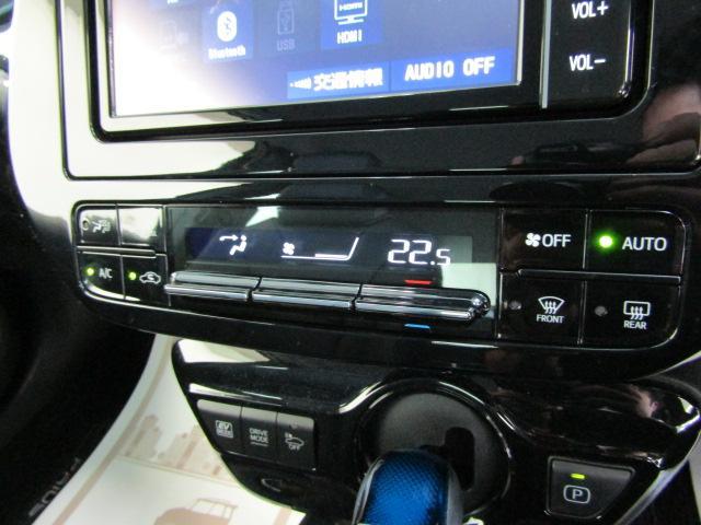 Sツーリングセレクション ワンオーナー トヨタセーフティセンス SDナビ フルセグ LEDヘッドライト フォグライト オートハイビーム ビルトインETC 17インチアルミ ミュージックサーバー バックカメラ オートエアコン(10枚目)