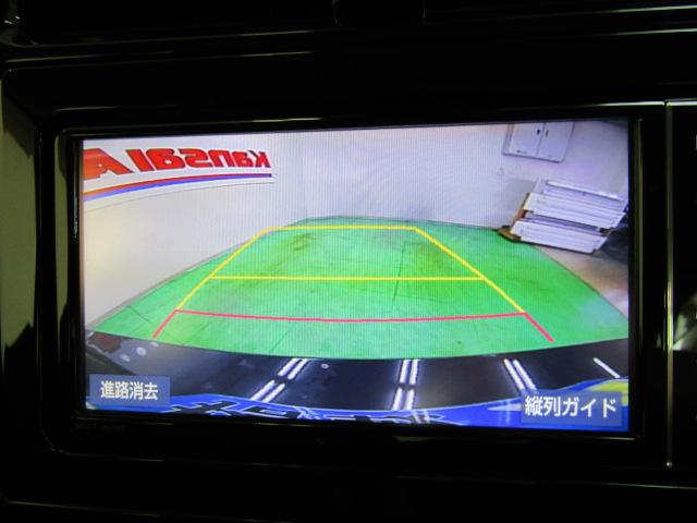 Sツーリングセレクション ワンオーナー トヨタセーフティセンス SDナビ フルセグ LEDヘッドライト フォグライト オートハイビーム ビルトインETC 17インチアルミ ミュージックサーバー バックカメラ オートエアコン(20枚目)