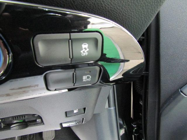 Sツーリングセレクション ワンオーナー トヨタセーフティセンス SDナビ フルセグ LEDヘッドライト フォグライト オートハイビーム ビルトインETC 17インチアルミ ミュージックサーバー バックカメラ オートエアコン(22枚目)