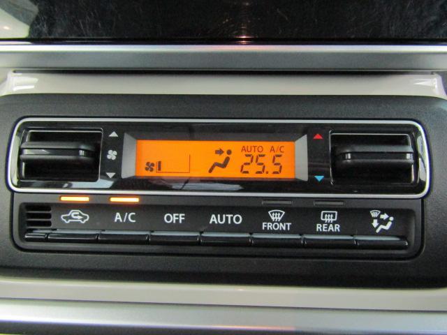 ハイブリッドX メモリーナビ フルセグ ブルートゥース オートエアコン ABS オートライト スマートキー プッシュスタート 両側パワースライドドア アイドリングストップ ヘッドライトレベライザー ビルトインETC(10枚目)