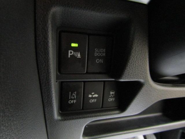 ハイブリッドX メモリーナビ フルセグ ブルートゥース オートエアコン ABS オートライト スマートキー プッシュスタート 両側パワースライドドア アイドリングストップ ヘッドライトレベライザー ビルトインETC(12枚目)