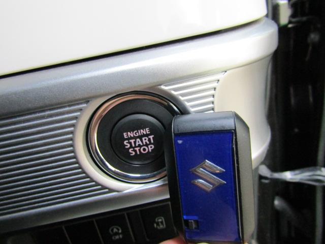 ハイブリッドX メモリーナビ フルセグ ブルートゥース オートエアコン ABS オートライト スマートキー プッシュスタート 両側パワースライドドア アイドリングストップ ヘッドライトレベライザー ビルトインETC(14枚目)