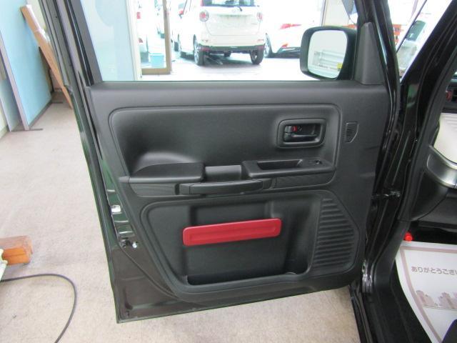 ハイブリッドX メモリーナビ フルセグ ブルートゥース オートエアコン ABS オートライト スマートキー プッシュスタート 両側パワースライドドア アイドリングストップ ヘッドライトレベライザー ビルトインETC(29枚目)