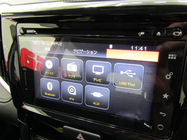 ハイブリッドMV ハイブリッドMV(5名) Mナビ フルセグ アラウンドモニター オートエアコン フォグライト スマートキー プッシュスタート シートヒーター 電動格納ミラー DVDビデオ ステアリングスイッチ(9枚目)
