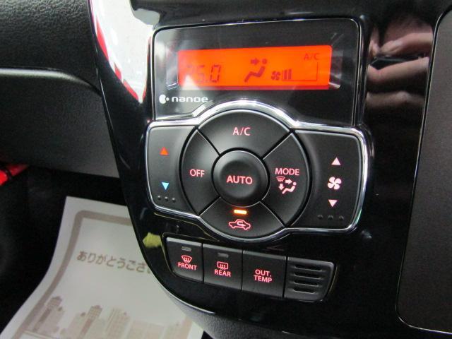 ハイブリッドMV ハイブリッドMV(5名) Mナビ フルセグ アラウンドモニター オートエアコン フォグライト スマートキー プッシュスタート シートヒーター 電動格納ミラー DVDビデオ ステアリングスイッチ(10枚目)