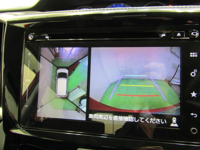 ハイブリッドMV ハイブリッドMV(5名) Mナビ フルセグ アラウンドモニター オートエアコン フォグライト スマートキー プッシュスタート シートヒーター 電動格納ミラー DVDビデオ ステアリングスイッチ(12枚目)