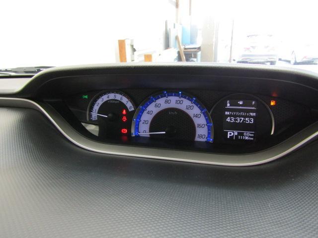 ハイブリッドMV ハイブリッドMV(5名) Mナビ フルセグ アラウンドモニター オートエアコン フォグライト スマートキー プッシュスタート シートヒーター 電動格納ミラー DVDビデオ ステアリングスイッチ(16枚目)