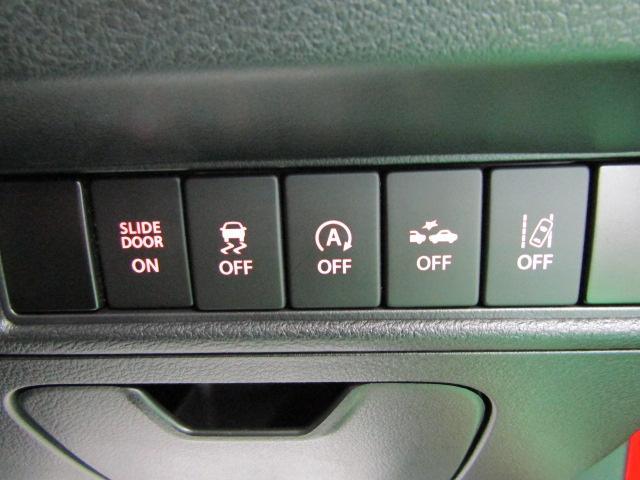 ハイブリッドMV ハイブリッドMV(5名) Mナビ フルセグ アラウンドモニター オートエアコン フォグライト スマートキー プッシュスタート シートヒーター 電動格納ミラー DVDビデオ ステアリングスイッチ(21枚目)