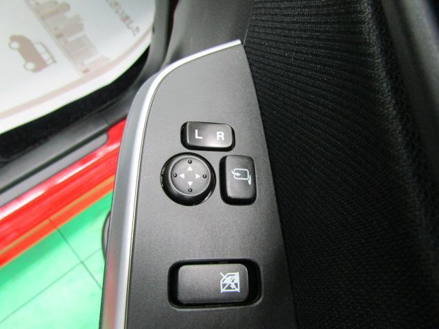ハイブリッドMV ハイブリッドMV(5名) Mナビ フルセグ アラウンドモニター オートエアコン フォグライト スマートキー プッシュスタート シートヒーター 電動格納ミラー DVDビデオ ステアリングスイッチ(24枚目)