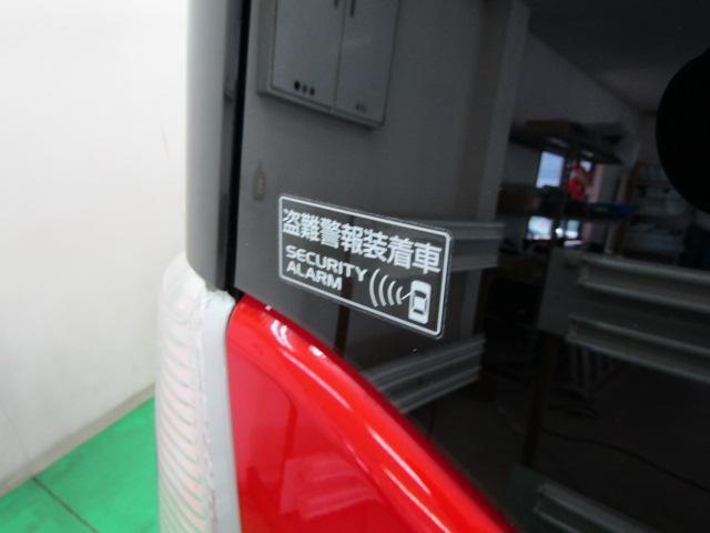 ハイブリッドMV ハイブリッドMV(5名) Mナビ フルセグ アラウンドモニター オートエアコン フォグライト スマートキー プッシュスタート シートヒーター 電動格納ミラー DVDビデオ ステアリングスイッチ(26枚目)