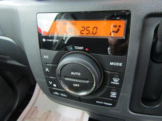 XSターボ フルセグ 8インチナビ ETC バックカメラ オートエアコン ステアリングスイッチ 両側パワースライドドア セキュリティアラーム 15インチアルミ フォグライト Aストップ リアワイパー バドルシフト(10枚目)